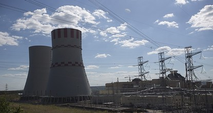 pTurkish Energy Market Regulatory Authority (EMRA) has granted power generation license to Akkuyu Nuclear Company for a 49-year period for its Akkuyu Nuclear Power Plant project in southern...