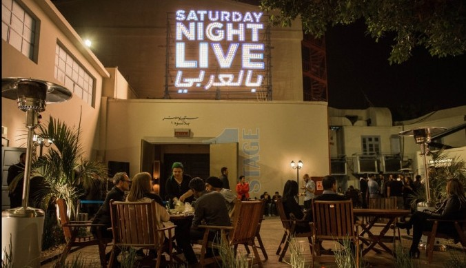 A scene from the ,Saturday Night Live bil Arabi,