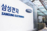 South Korean telecom giant Samsung Electronics expects to post a record operating profit of more than $14 billion in the fourth quarter, it said yesterday, boosted by huge demand for its memory...