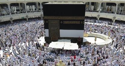 Turkey, Saudi Arabia sign 2019 'Hajj Protocol'