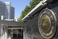 Turkey condemns residency law passed by Israeli parliament