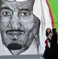 عادل الجبير يؤكد دعوة قطر لحضور القمة الخليجية في الرياض