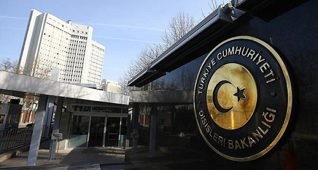 تركيا تأسف لبيان قمة اليونان وقبرص الرومية ومصر بشأن حدود المنطقة الاقتصادية