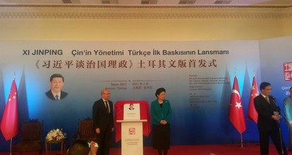 The Turkish edition of Xi Jinping: The Governance of China, a book by Chinese President Xi Jinping, was released in Ankara Monday.br / br / The book launch was attended by top officials of the...