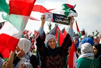 Palestinian journalists reject invitation to White House, citing pro-Israel policies