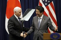 US to unveil 'toughest' sanctions against North Korea, Pence says
