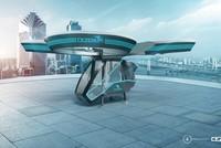 В Турции разработали прототип летающего автомобиля