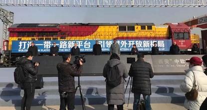 أول قطار صادرات تركي يصل الصين