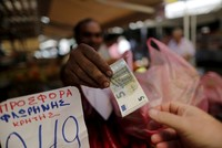 Greece to get tough monitoring after bailout, creditors say