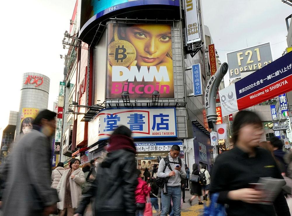 A huge advertisement of Bitcoin is displayed near Shibuya train station in Tokyo. (AP Photo)