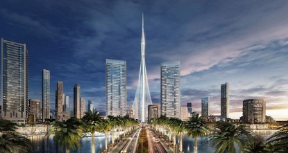 pThe completion date for the world's tallest tower has been pushed back to 2019, a Saudi Arabian billionaire said Thursday, almost six years after launching the record-breaking...