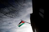 Türkei verurteilt Schließung von PLO-Vertretung