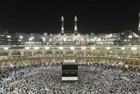 """Muslime beginnen jährliche Pilgerfahrt """"Hadsch"""""""