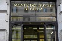 Die Lage bei der italienischen Krisenbank Monte dei Paschi di Siena spitzt sich zu. Die flüssigen Mittel könnten nur noch für vier Monate reichen, erklärte das Kreditinstitut in einer...