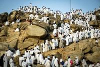 """Muslimische Pilgerfahrt """"Hadsch"""" hat begonnen"""