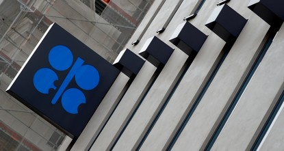 Oil prices surge 5 pct as OPEC moves to cut output
