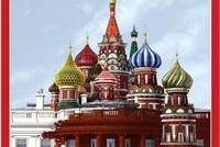 CNN mistakenly calls iconic Russian onion domes 'minarets'