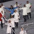 سامسونغ تتسبب بأزمة كبيرة مع إيران في اليوم الأول لانطلاق الألعاب الأولمبية