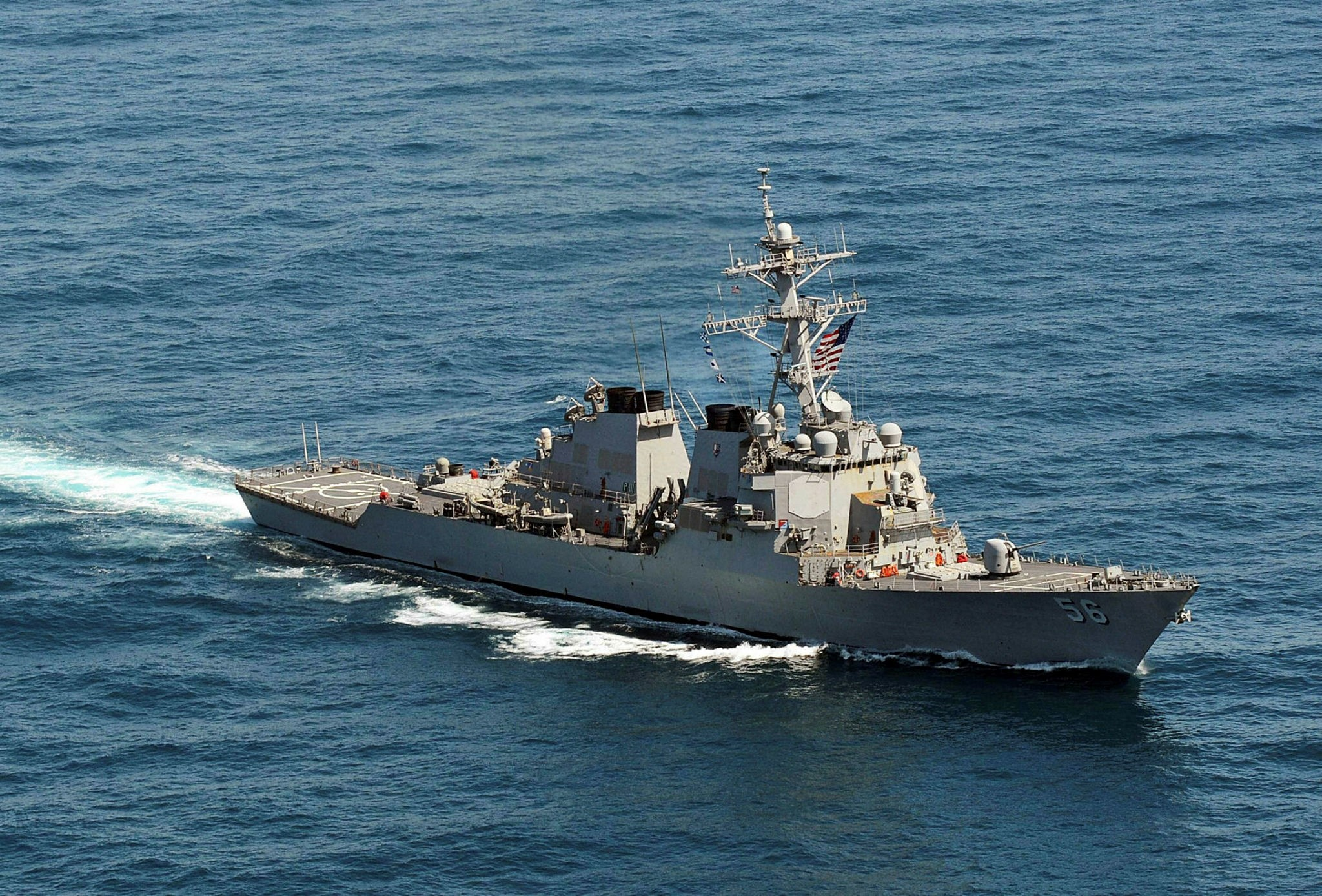 This US Navy file photo taken on March 21, 2013 shows the Arleigh Burke-class guided-missile destroyer USS John S. McCain (DDG 56) sailing in the waters off the Korean Peninsula. (AFP file photo)