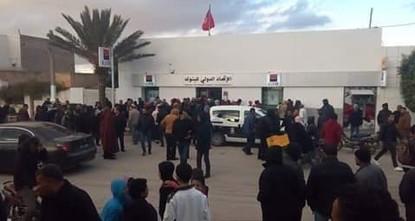 مسلحون يدهمون بنكًا ويستولون على أموال ويقتلون شخصاً في تونس