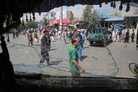Kabul: Mindestens 14 Tote nach Autobomben-Anschlag