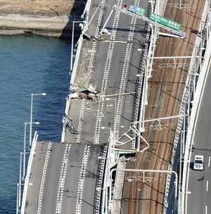The bridge connecting Kansai airport, damaged by crashing with a 2,591-tonne tanker, which is sent by strong wind caused by Typhoon Jebi, is seen in Izumisano. (Kyodo via Reuters)
