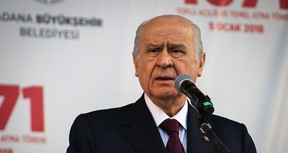 pOpposition Nationalist Movement Party (MHP) Chairman Devlet Bahçeli announced Monday that his party will not name a candidate for the 2019 presidential election and will support the re-election of...