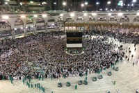 السعودية تعلن الـ21 من أغسطس الجاري أول أيام عيد الأضحى المبارك