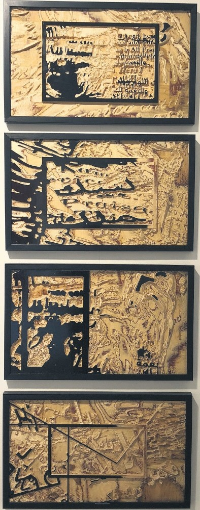 u201cUntitledu201d (full display, 4 panels, 2017) by Sarah Alagroobi, routed plywood plate, 35.5 x 60 cm.