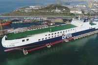 Mediterranean's largest Ro-Ro ship launched in Turkey