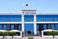 منذ فرض الحصار.. تأسيس 21 ألف شركة جديدة في قطر