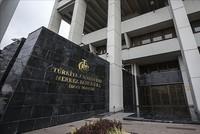 المركزي التركي يعلن خفض الفائدة إلى 9.75%