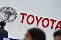 Toyota first-half net profit revs up 16 percent