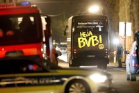 Dortmund attack suspect acted out of greed