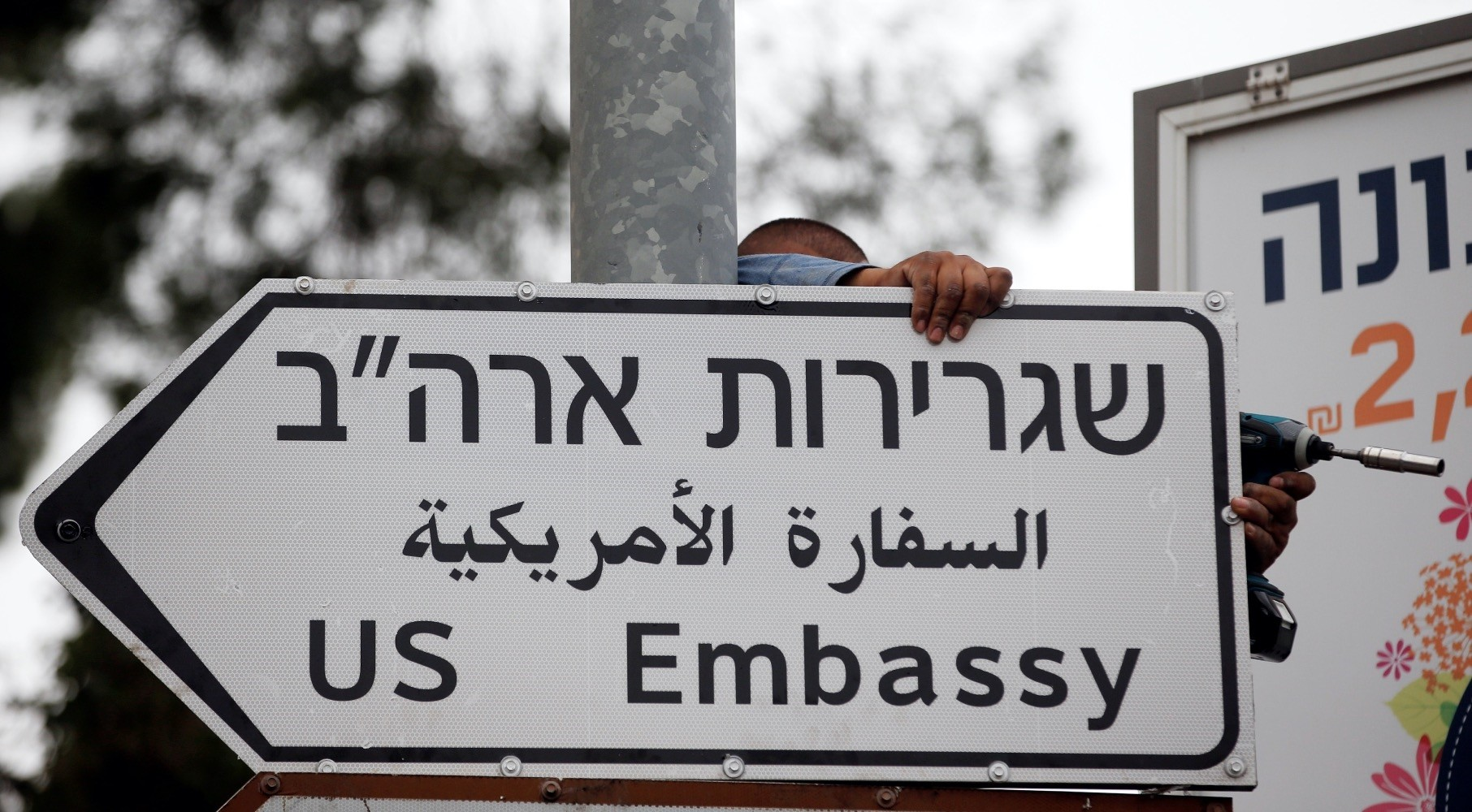 Since March 30, more than 193 Palestinians have died in violence following the inauguration of the U.S. embassy in Jerusalem.