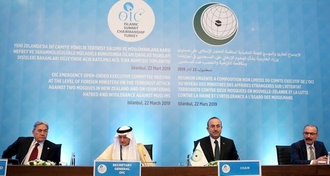 بمشاركة وزير الخارجية النيوزيلندي... انطلاق الاجتماع الطارئ للتعاون الإسلامي بإسطنبول