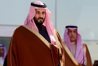 Israel intel chief invites Saudi Crown Prince Mohammed bin Salman to visit