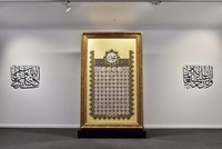 Prophet Muhammad's names and titles at art show