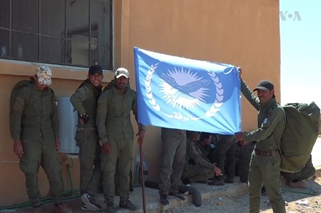 The flag of the RISF (VOA News photo)