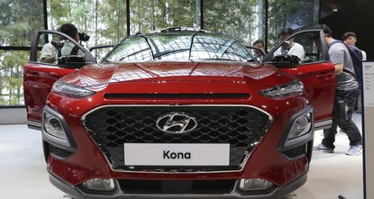 pHyundai Motor Co. is playing catch-up in the fast-growing sport utility vehicle market with its first subcompact SUV targeting Europe and North America. The South Korean automaker said yesterday...