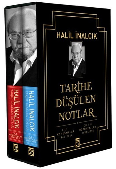 كتاب جديد للمؤرخ التركي الكبير الراحل خليل إينالجيك