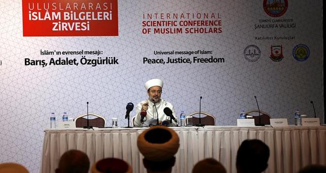 تركيا تستضيف مؤتمر القمة العالمية للعلماء المسلمين كمنصة لبحث قضايا الأمة