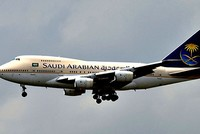 US lifts laptop ban for flights of Saudi Arabian Airlines