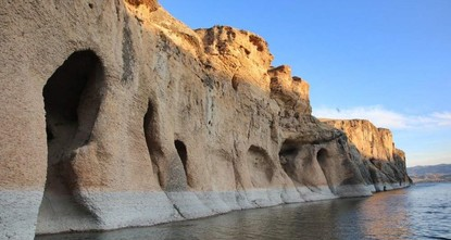 New destination alert: Elazığ's canyons for adrenaline junkies