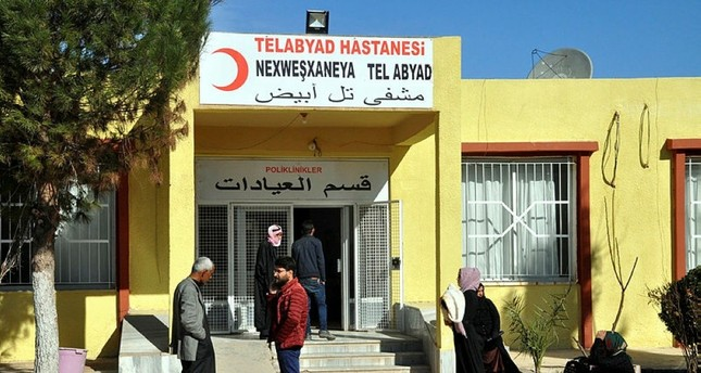 Renovated Tal Abyad Hospital, Jan.24, 2020. ?HA PHOTO