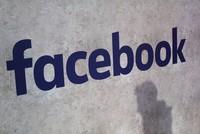 Datenaffäre: Investoren reichen Klage gegen FB ein