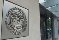 مدخل مقر صندوق النقد الدولي في نيويورك صباح