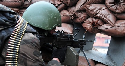 pForty-five PKK terrorists, including two senior local leaders have been killed in anti-terror operations between Oct. 12 and 18, the Turkish military said in a statement Friday./p