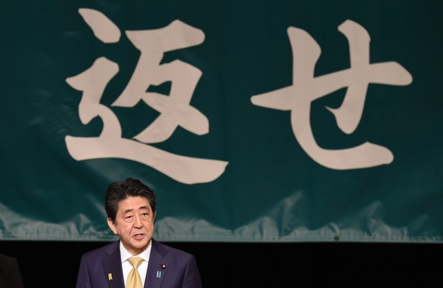Japanese Prime Minister Shinzo Abe delivers a speech during an annual rally, calling on Russia to return disputed islands which Japan calls the Northern Territories and Russia calls Kuril Islands, in Tokyo Thursday, Feb. 7, 2019. (AFP)