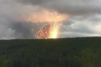 На военном складе под Ачинском происходят взрывы